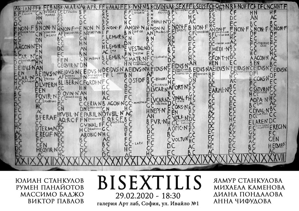 Bisextilis plakat-Recovered